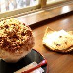 大阪浪花 かき氷とたい焼き