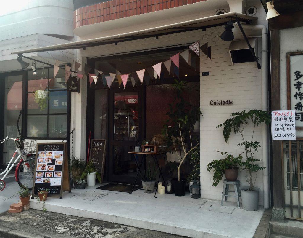 茨木カフェ レードル